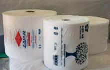 Gallery Gallery 2 5 photo_polybag_hdpe_roll